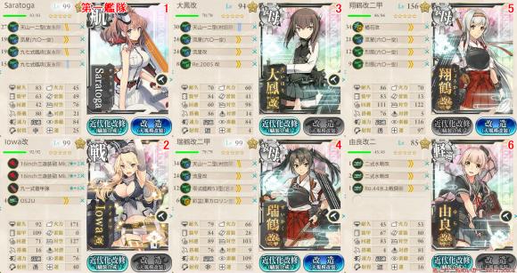 17夏E-7甲攻略1