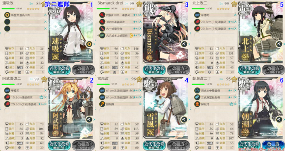 17夏E-7甲攻略2