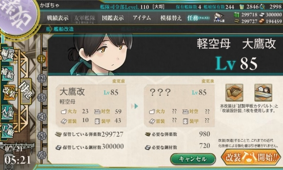 taiyo-kai2.jpg