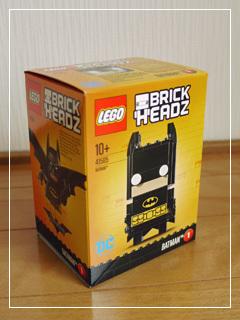 LEGOBatman01.jpg