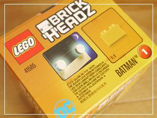 LEGOBatman10.jpg