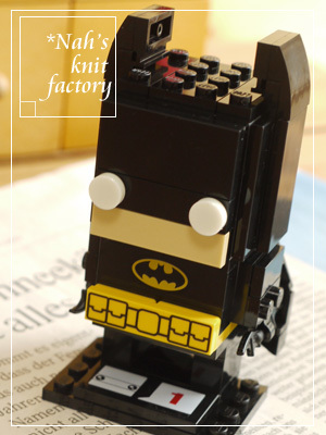 LEGOBatman17.jpg