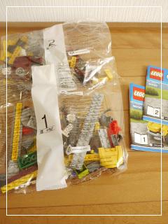 LEGOPizzaVan02.jpg