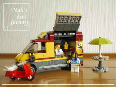 LEGOPizzaVan14.jpg