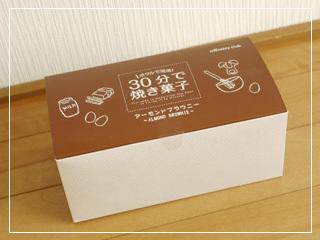 bakedCake08-01.jpg
