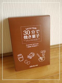 bakedCake09-01.jpg