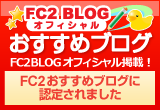 fc202.png