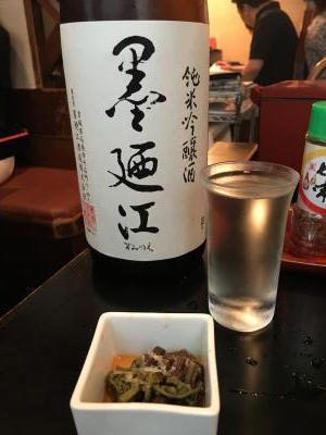 2017.5.20長生庵4