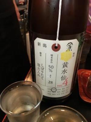 2017.5.20長生庵7