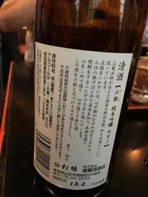 2017.5.20長生庵11