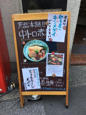 2017.5.20長生庵13