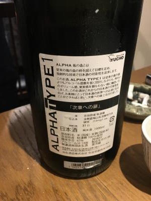 2017.5.24よんぱち8