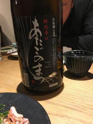 2017.5.24よんぱち11