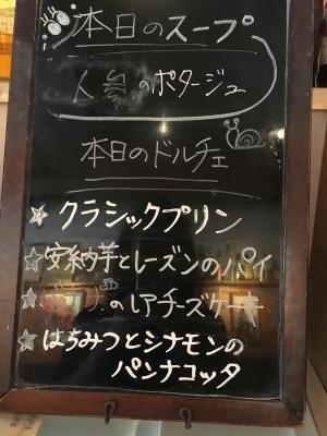 2017.6.9名古屋ランチ8