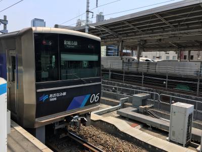 2017.6.10あおなみ線1
