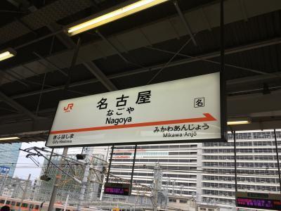 2017.6.10新幹線1