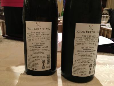 2017.6.11 sake4