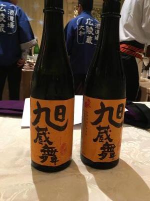 2017.6.11 sake5
