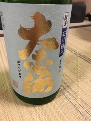 2017.6.28佃権3