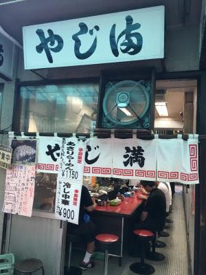 2017.7.1やじ満4