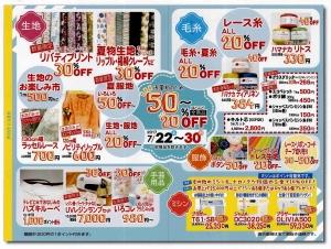 H2907sale02.jpg
