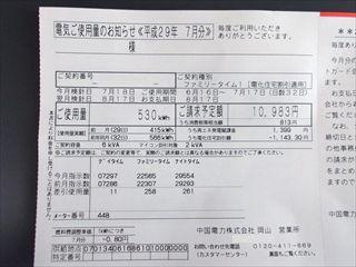 DSCF1572_s.jpg