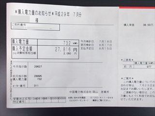 DSCF1573_b.jpg