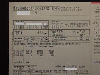 DSCF1581_R.jpg
