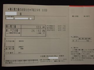 DSCF1582_R.jpg