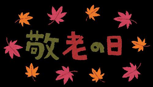 keirounohi_title.png