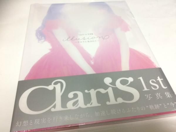 ClariS 写真集