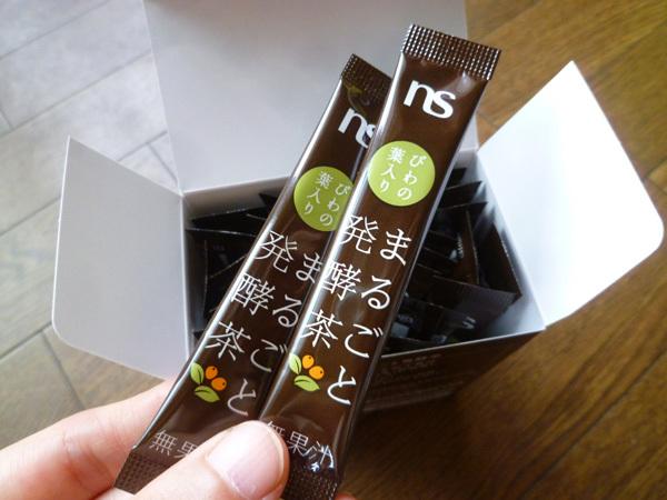 biwa-02.jpg