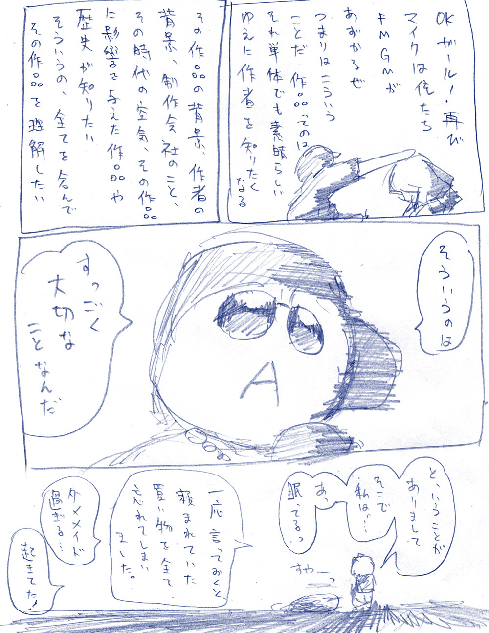 170805img912.jpg
