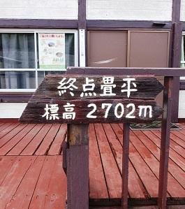 DSC09271 - コピー