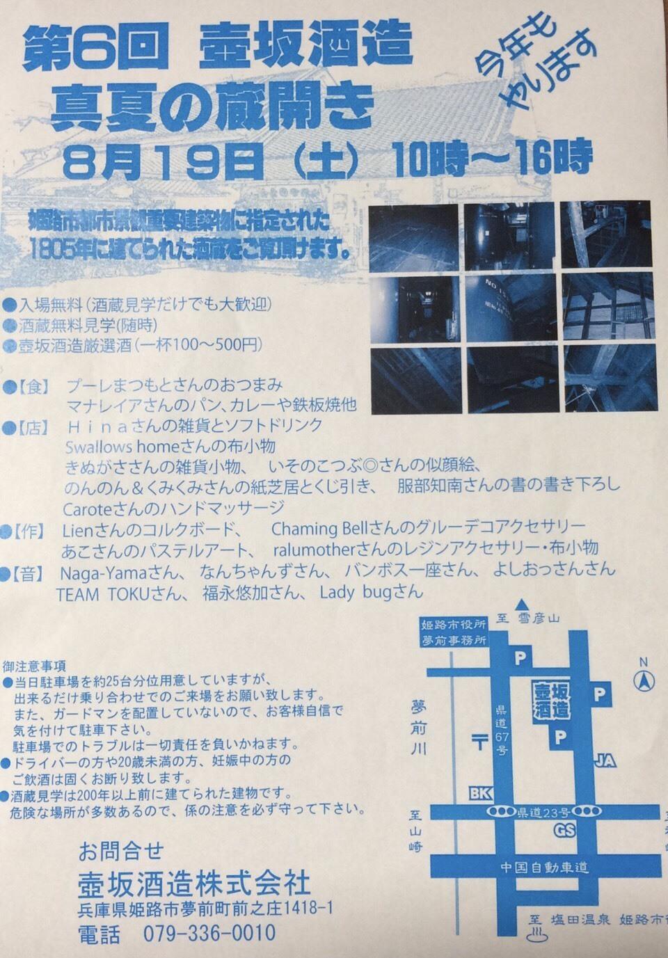 S__26198020.jpg