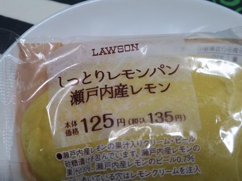 170713_LAWSON4.jpg