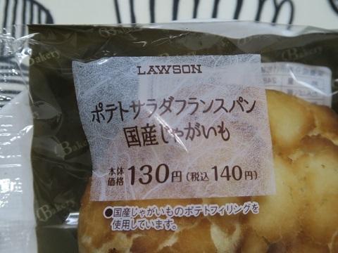 170722_LAWSON1.jpg