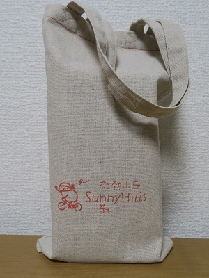 170727_SunnyHills3.jpg