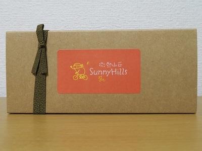 170727_SunnyHills4.jpg