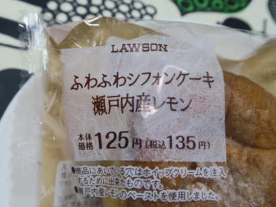 170807_LAWSON7.jpg