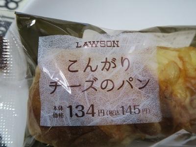 170825_LAWSON1.jpg
