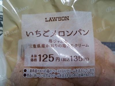 170825_LAWSON4.jpg