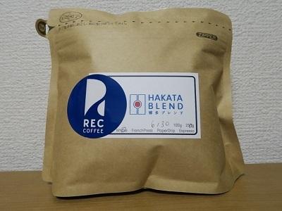 170706_レックコーヒー3