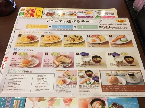 170710_ホテルメッツ駒込14
