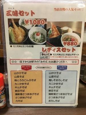 170723_どんぷく2