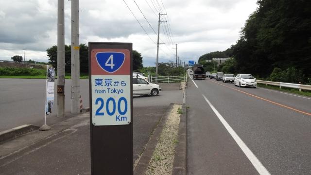 200kmポスト