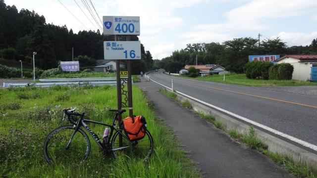 400kmポスト