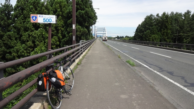 500kmポスト