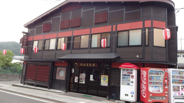 三戸駅前清水屋旅館