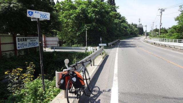 700kmポスト